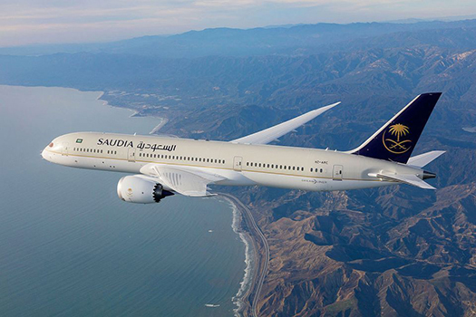 Saudi Arabian Airlines (SAUDIA), First airline to achieve IATA Level 4 NDC certification in the Middle East and Africa Region.